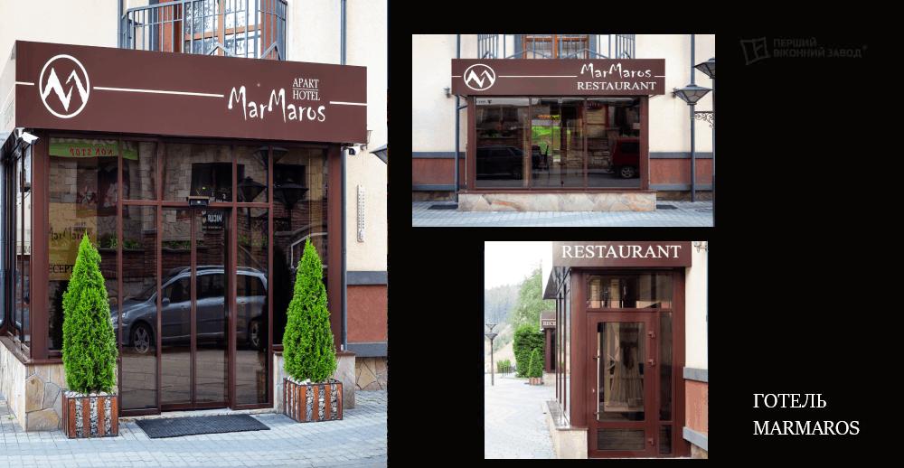 Готель Marmaros