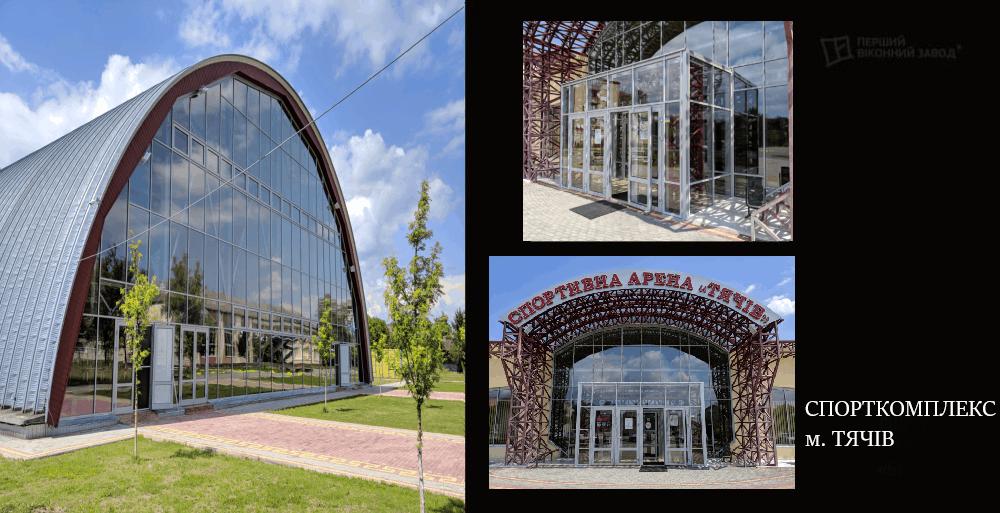 Спортивний комплекс в м. Тячів
