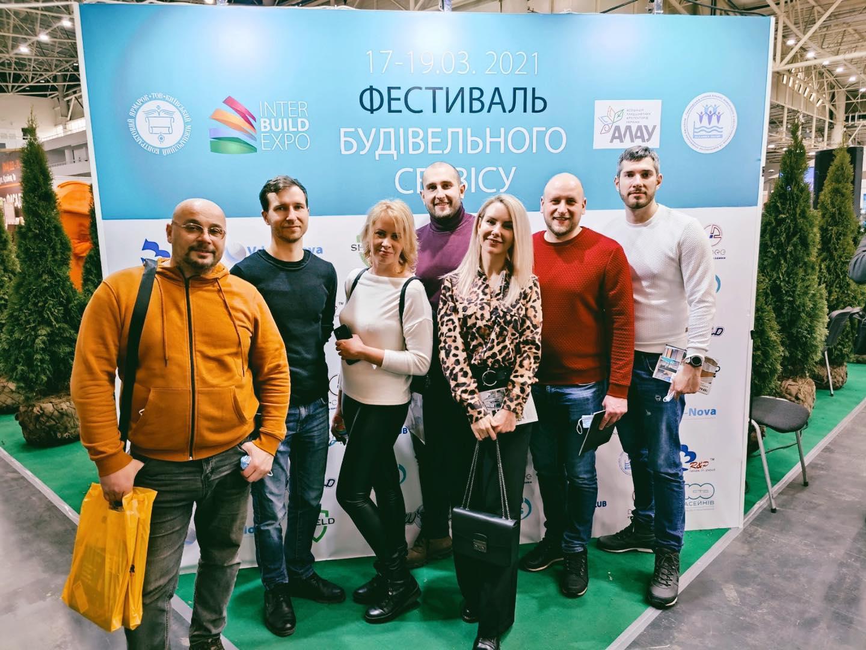 Inter Build Expo (м.Київ, 17-19.03.2021)