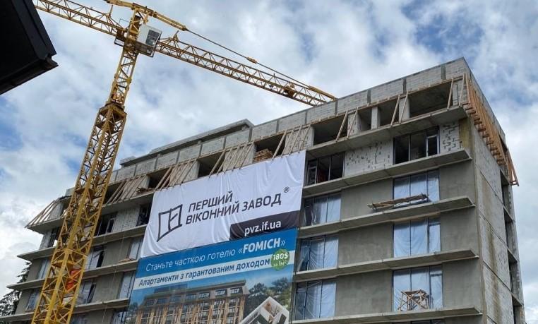 Fomich Apartments_процес скління