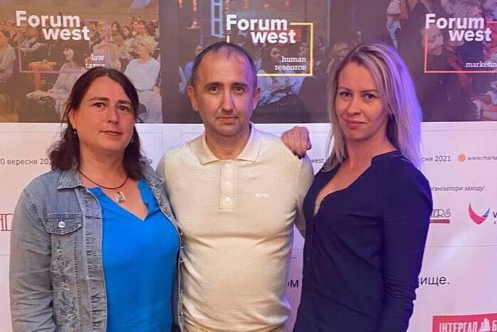 Forum West HR 2021