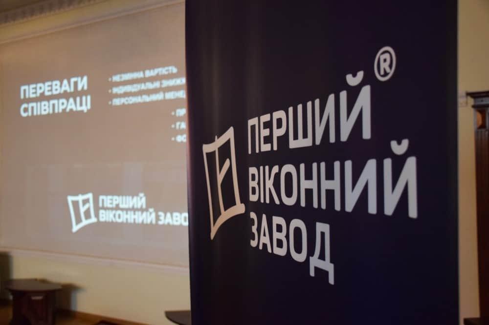 Конференція Ради Архітектурної палати НСАУ