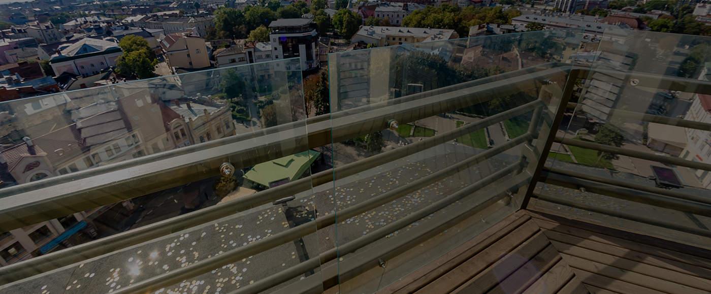 скляне огородження тераси